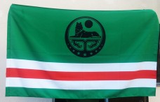 Купить Прапор Ічкерії в интернет-магазине Каптерка в Киеве и Украине