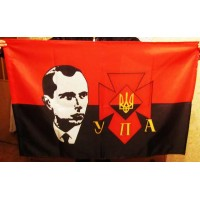Прапор УПА Бандера