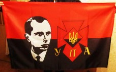 Купить Прапор УПА Бандера в интернет-магазине Каптерка в Киеве и Украине