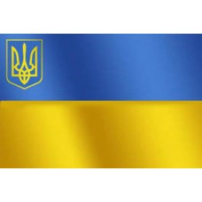 Флаг Украины с малым тризубом