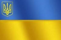 Прапор України з малим тризубом