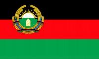 Прапор ДРА (Афганістан 1980-1992)