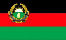 Флаг ДРА Афганистан 1980-1992гг