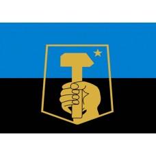 Автомобильный флажок Донецка