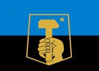 Настольный флажок Донецка