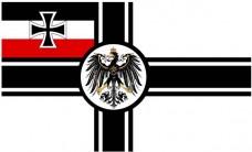 Флаг Кайзерлихмарине