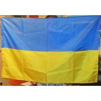 Флаг Украины печать на шелке