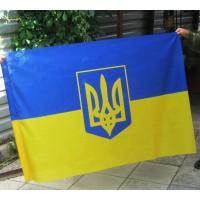 Флаг Украины с большим тризубом