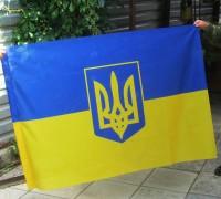 Прапор України з гербом України