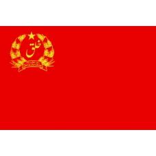 Прапор ДРА 1978-1979 рр