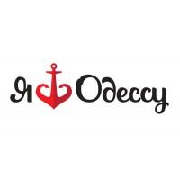Прапор Я люблю Одессу