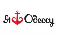Флаг Я люблю Одессу