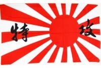 Прапор японських камікадзе