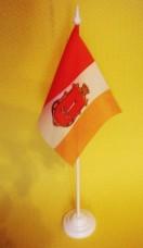 Настільний прапорець Одеса