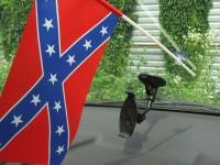 Автомобільний прапорець Конфедерація