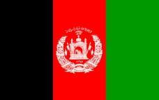 Прапор Афганістану