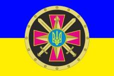 Флаг ГУР МО України