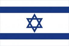 Купить Прапор Ізраїлю 150х90см MIL-TEC в интернет-магазине Каптерка в Киеве и Украине