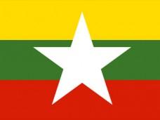 Прапор М'янми