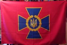 Купить Флаг СБУ в интернет-магазине Каптерка в Киеве и Украине