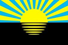 Купить Прапор Донецької Області в интернет-магазине Каптерка в Киеве и Украине