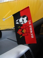 Автомобильный флажок 70 рокiв УПА