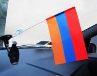 Автомобільний прапорець Вірменії