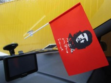 автофлаг Че Гевара