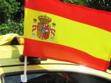 Купить Автомобільний прапорець Іспанія в интернет-магазине Каптерка в Киеве и Украине