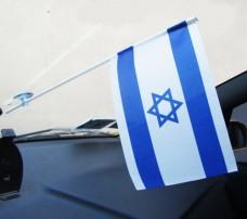 Купить Автомобильный флажок Израиля в интернет-магазине Каптерка в Киеве и Украине