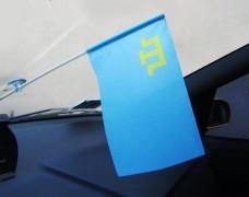 Купить Автомобільний прапорець кримськотатарський в интернет-магазине Каптерка в Киеве и Украине