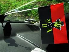 Автомобильный флажок с эмблемой УПА