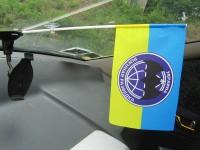 Автомобильный флажок Военная разведка Украина