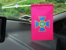 Автомобільний прапорецьСБУ