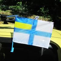 Автофлаг ВМС Украины