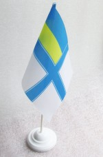 Настольний прапорець ВМСУ АКЦІЯ