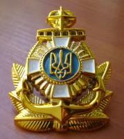 Кокарда флота Украины