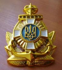 Купить Кокарда флота Украины в интернет-магазине Каптерка в Киеве и Украине