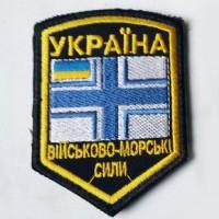 Шеврон ВМС Украины