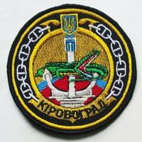Шеврон Кировоград