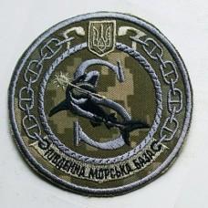 Шеврон Південне Командування ВМС України