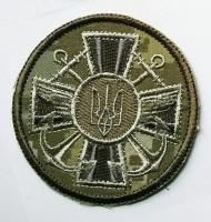 Шеврон штат ВМС України