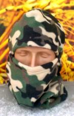 Купить Балаклава флисовая камуфляж. Комфорт холод **  в интернет-магазине Каптерка в Киеве и Украине