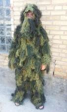 Маскировочный костюм Кикимора