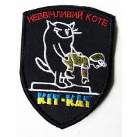 КІТ-КАТ шеврон