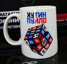 Керамічна чашка Хутин Пуйло