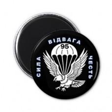 Магнит круглый 95 бригада ВДВ Житомир