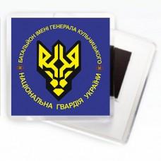 Купить Батальон им. Кульчицкого магнитик в интернет-магазине Каптерка в Киеве и Украине