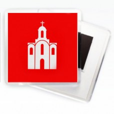 Белая Церковь магнитик