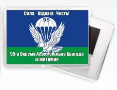 Магніт 95 бригада ВДВ України з девізом бригади